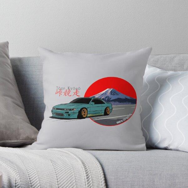 Tōge Kyōsō - Green Throw Pillow