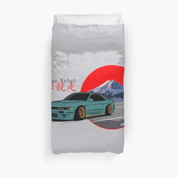 Tōge Kyōsō - Green Duvet Cover