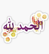 Alhamdulillah 9 Sticker