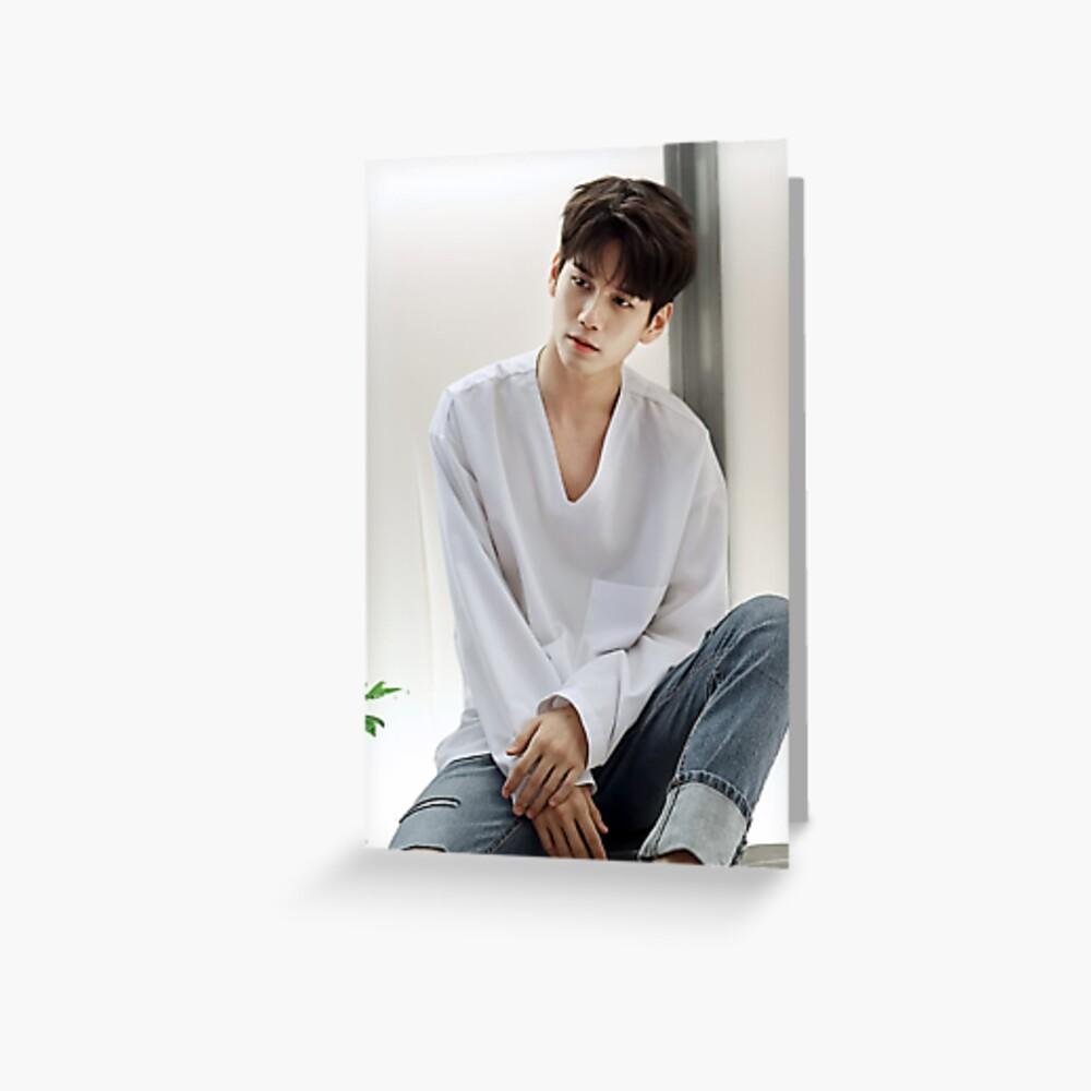 Möchte One Ong Seong Woo Grußkarte