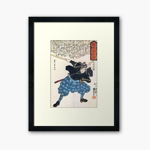 Musashi Miyamoto Framed Art Print