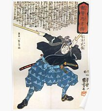 Musashi Miyamoto Poster