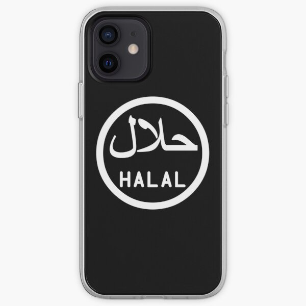 Halal Certified* iPhone Soft Case