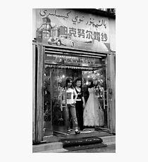 Urumqi bridal store Photographic Print