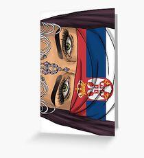 Serbie  Greeting Card