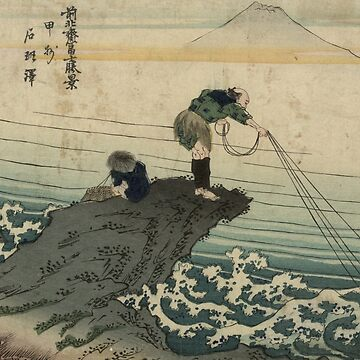 Kōshū kajikazawa - Mount Fuji Fishermen Scene - Japanese pre 1915 Woodblock Print by ashburg