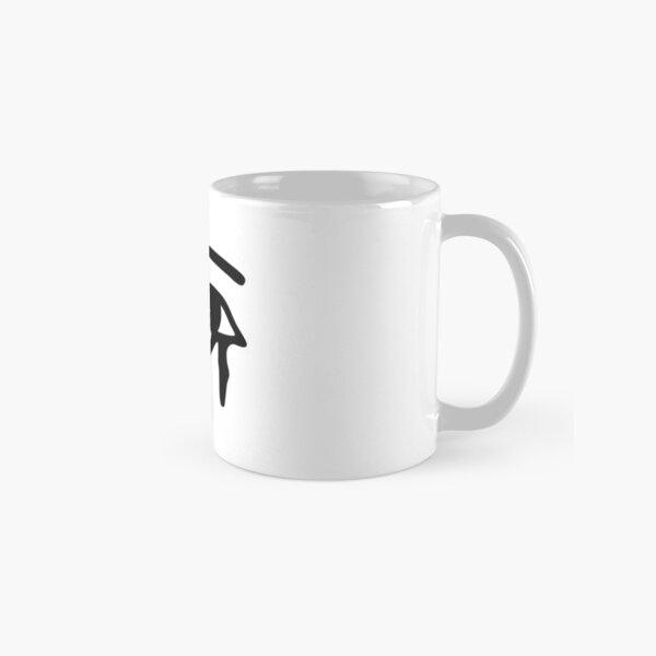 Eye of protection featuring Nekhbet Egyptian eye of Horus mug coffee or tea cup