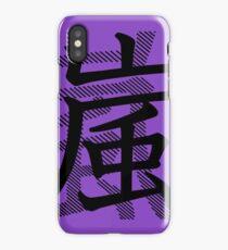 Arashi Symbol (Matsumoto) iPhone Case