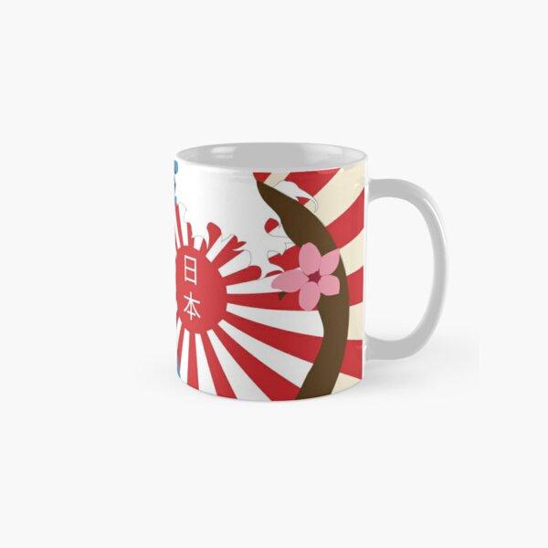 Japan Classic Mug