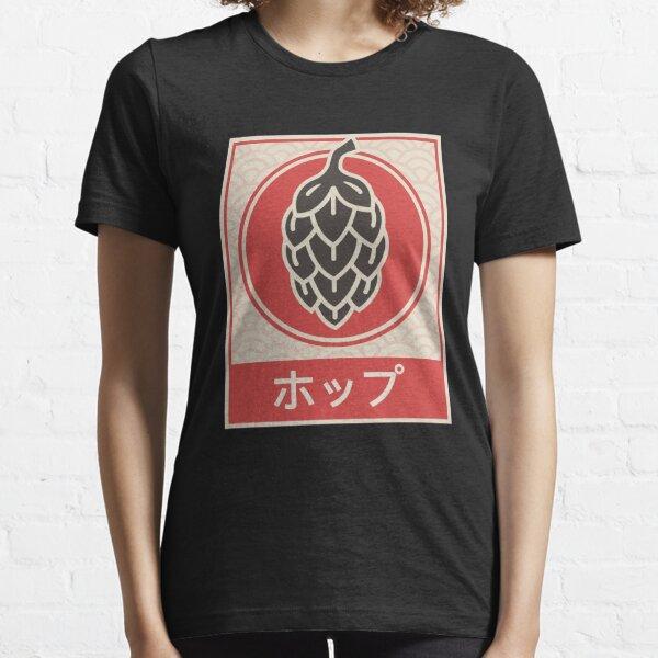 """HOPS"" Vintage Style Japanese Craft Beer  Essential T-Shirt"