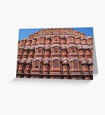 Hawa Mahal Greeting Card