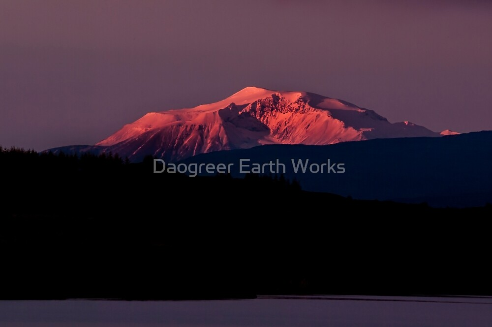 Catching the Worm by Daogreer Earth Works