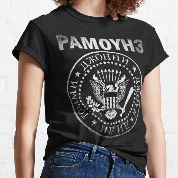 RAMONES Russian Logo Classic T-Shirt