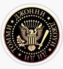 RAMONES Russian Logo Sticker