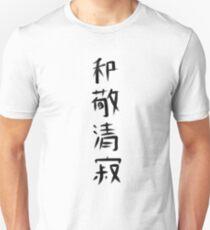 Japanese Chado Tea ceremony Wa, Kei, Sei, Jaku - The principles of Chado - The way of Tea Kanji Unisex T-Shirt