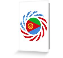 is eritrea on a spiraling downfall essay Read this full essay on eritrea and ethiopia the relationship between eritrea  and ethiopia has been strained at best, since  is eritrea on a spiraling downfall.