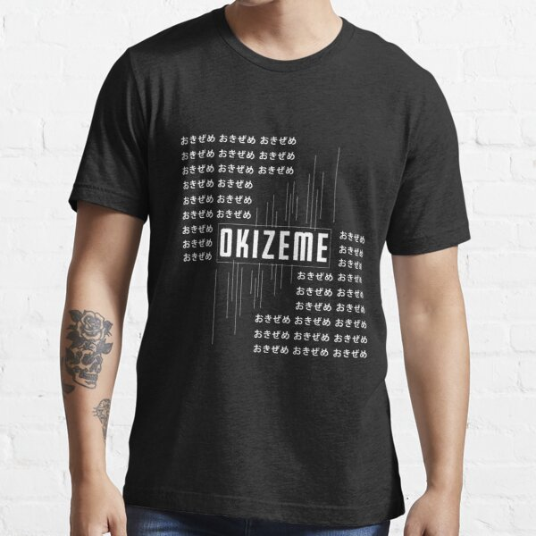 OKIZEME - Fighting Game Lo-Fi T-Shirt Essential T-Shirt