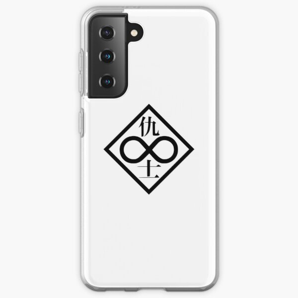 Ghost in the Shell - Individual Eleven (Black Logo) Samsung Galaxy Soft Case