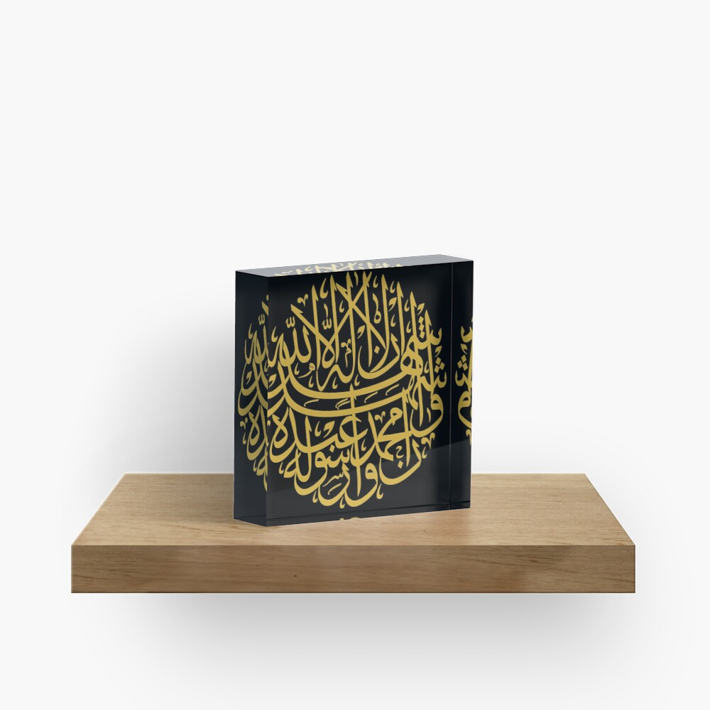 Shahada (caligrafía árabe) Bloque acrílico