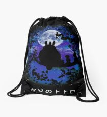 Under the moon - best seller Drawstring Bag