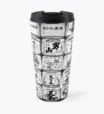 Sake Casks Travel Mug