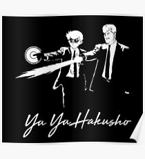 Yu Yu Hakusho Pulp Poster