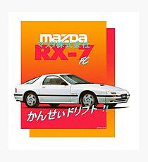Mazda RX-7 FC Photographic Print