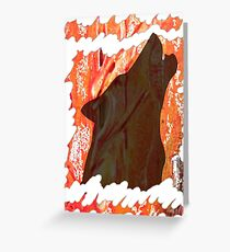 HOWL - WILD WOLF IN SILHOUETTE  Greeting Card