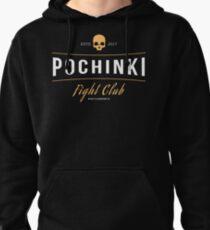 Pochinki Fight Club PUBG Pullover Hoodie