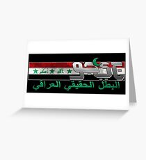 The Real Iraqi Hero Greeting Card