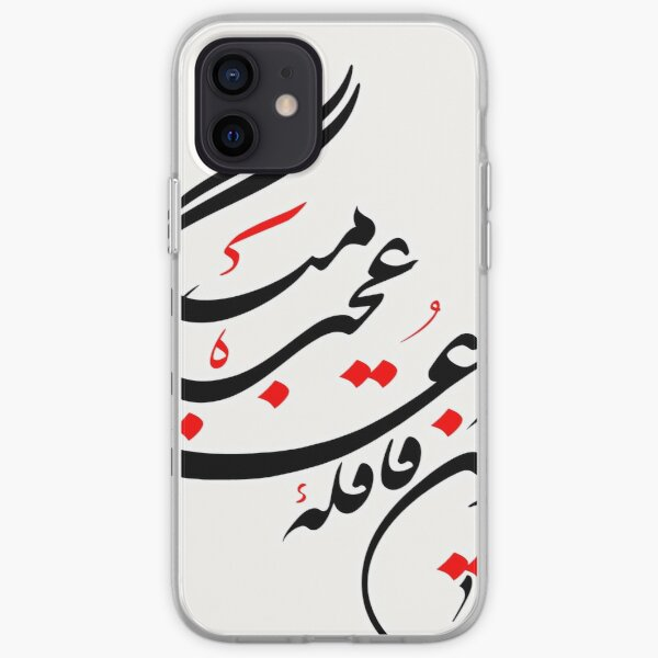 Persian Calligraphy (Life & Time) iPhone Soft Case