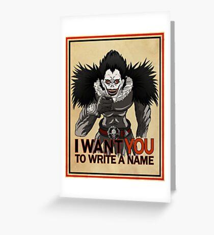 Write a name. Greeting Card