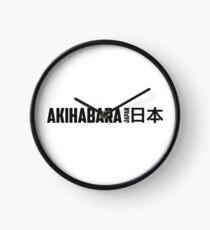 Akihabara - Tokio Uhr