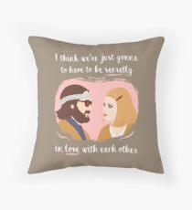 Secretly In Love Floor Pillow