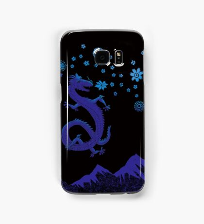 Northern Lights Dragon Samsung Galaxy Case/Skin