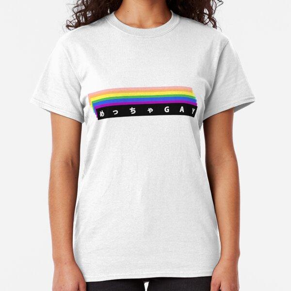 Very Gay Classic T-Shirt