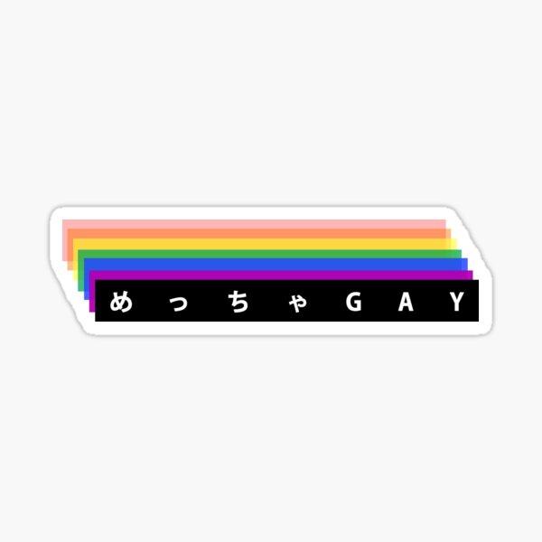Very Gay Sticker