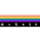 Very Gay by M Bogdanis