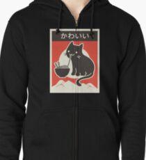 """""""Kawaii"""" Vintage Style Japenese Ramen Cat Zipped Hoodie"""