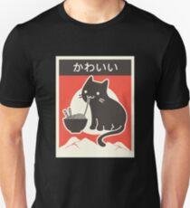 """Kawaii"" Vintage Style Japenese Ramen Cat Slim Fit T-Shirt"