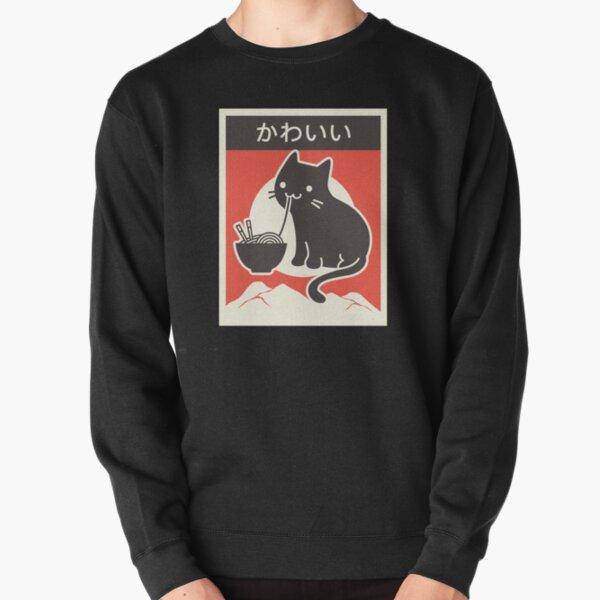 """Japonais"" Ramen Cat ""Kawaii"" style vintage Sweatshirt épais"
