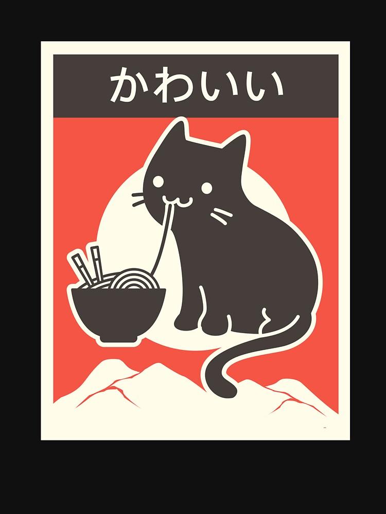 """""""Kawaii"""" Vintage Style japanische Ramen Katze von ethandirks"""