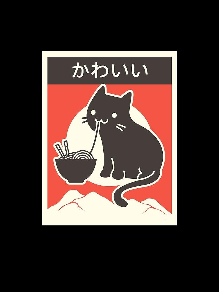 """""""Kawaii"""" Vintage Style Japenese Ramen Cat by ethandirks"""