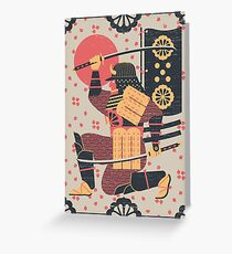 S is for Samurai Greeting Card