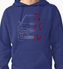 Subaru Impreza 22b Japanese Pullover Hoodie