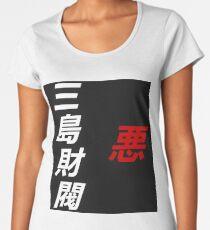 Mishima Zaibatsu Evil no3 dark Women's Premium T-Shirt