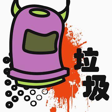Dustbin Demon by kosala