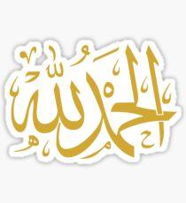 Praise be to God (Arabic Calligraphy) Sticker