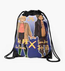 Tamen de Gushi/Their Story FANART Drawstring Bag