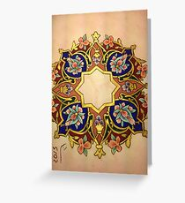 Multicolor Miniatures Greeting Card